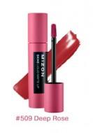 Отзывы Помада матовая жидкая MIZON Skins Liquid Matte Lip № 509 Deep Rose