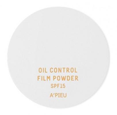 Пудра рассыпчатая матирующая A'PIEU Oil Control Film Powder SPF15 Natural Beige: фото