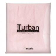 Повязка для волос Anskin Turban Pink 1шт: фото