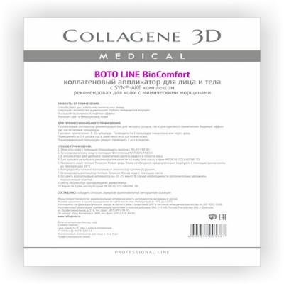 Аппликатор для лица и тела BioComfort Collagene 3D BOTO LINE с Syn®-ake комплексом А4: фото