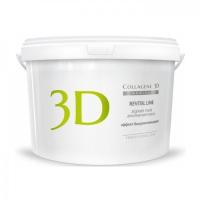 Альгинатная маска для лица и тела Collagene 3D REVITAL LINE с протеинами икры 1200 г: фото