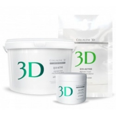 Альгинатная маска для лица и тела Collagene 3D Q10-ACTIVE с маслом арганы и коэнзимом Q10 1200 г: фото