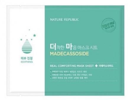 Маска тканевая для чувствительной кожи NATURE REPUBLIC REAL COMFORTING MASK SHEET [MADECASSOSIDE] 24гр: фото