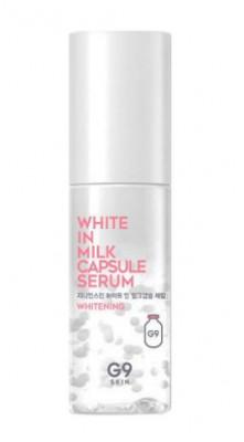 Сыворотка для лица осветляющая с молочными протеинами Berrisom G9 White In Milk Serum 50мл: фото