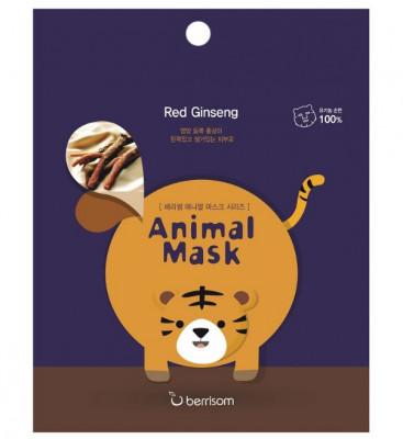 Маска таканевая с экстрактом женьшеня Berrisom Animal mask series Tiger 25мл: фото