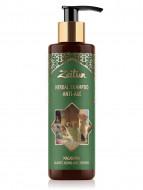 Фито-шампунь Zeitun против седины и старения волос с макадамией, 200 мл: фото