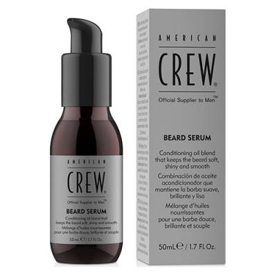 Сыворотка для бороды American Crew BEARD SERUM 50мл: фото