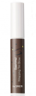Тинт для бровей THE SAEM Saemmul Wrapping Tint Brow BR02 Dark Brown 10гр: фото