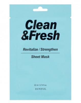 Тканевая маска для возрождения и восстановления здоровья кожи EUNYUL CLEAN & FRESH REVITALIZE-STRENGTHEN SHEET MASK 22мл: фото