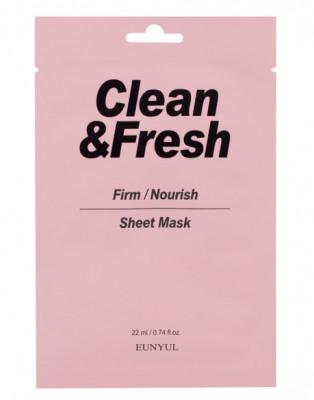 Тканевая маска для питания и укрепления кожи EUNYUL CLEAN & FRESH FIRM-NOURISH SHEET MASK 22мл: фото