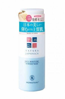 Пудра для умывания с экстрактом ферментированного риса MOMOTANI NJ Rice Moisture Powder Wash 60 г: фото