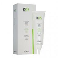 Скраб-эксфолиант для кожи головы Kaaral K05 Exfoliating Scrub 100 мл: фото
