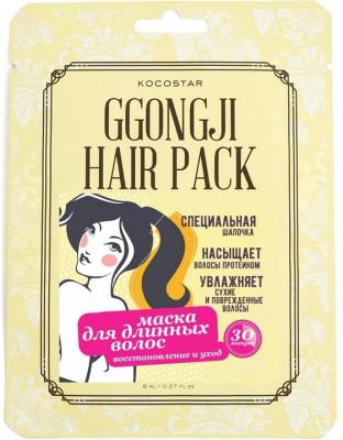 Маска для длинных волос восстанавливающая Kocostar 8 мл: фото