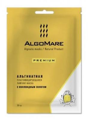 Альгинатная премиум-маска с золотом ALGOMARE 30 г: фото