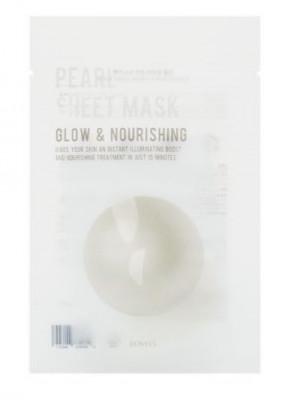 Тканевая маска с экстрактом жемчуга EUNYUL PURITY PEARL SHEET MASK 22мл: фото