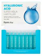 Филлер для волос суперувлажняющий с гиалуроновой кислотой FarmStay HYALURONIC ACID SUPER AQUA HAIR FILLER 13мл*10шт: фото