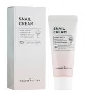 Крем увлажняющий с экстрактом муцина улитки VILLAGE 11 FACTORY Snail Cream 20мл: фото